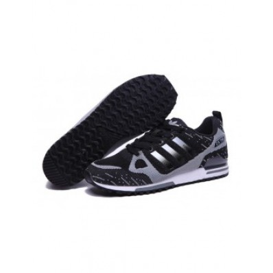 adidas baskets zx 750 homme