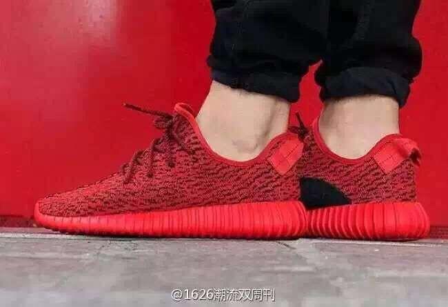 adidas yeezy rouge