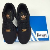 baskets adidas noir et or