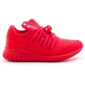 baskets adidas rouge